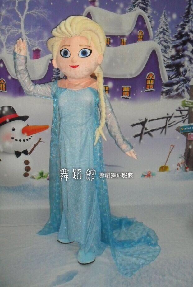 qq動漫頭像女生冰雪